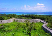 Nakijin Castle Ruins, Okinawa