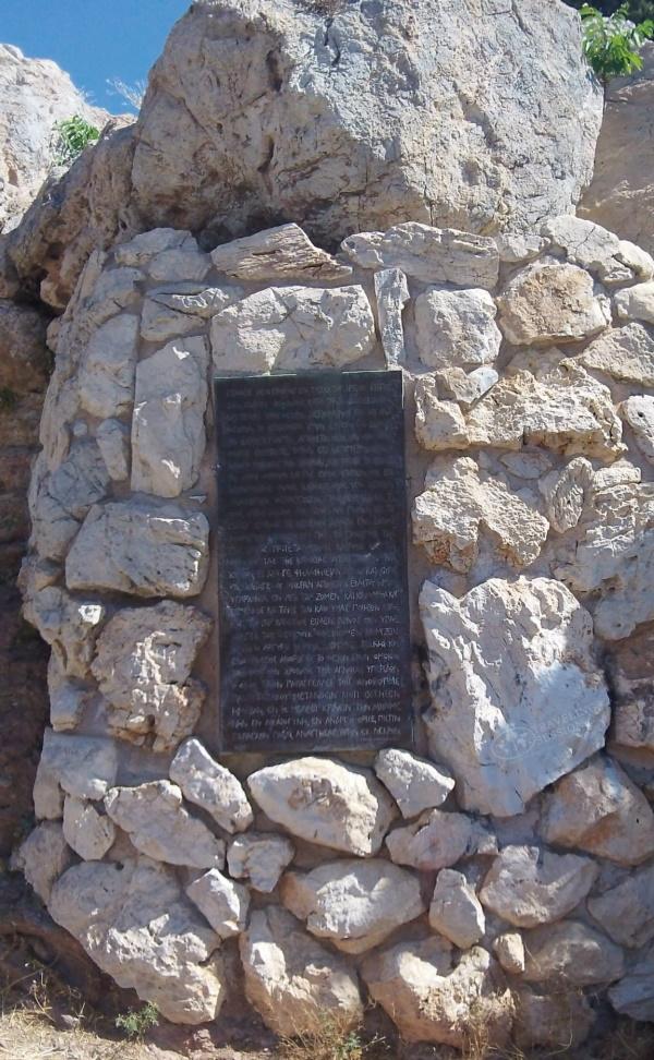 Areopagus Sermon
