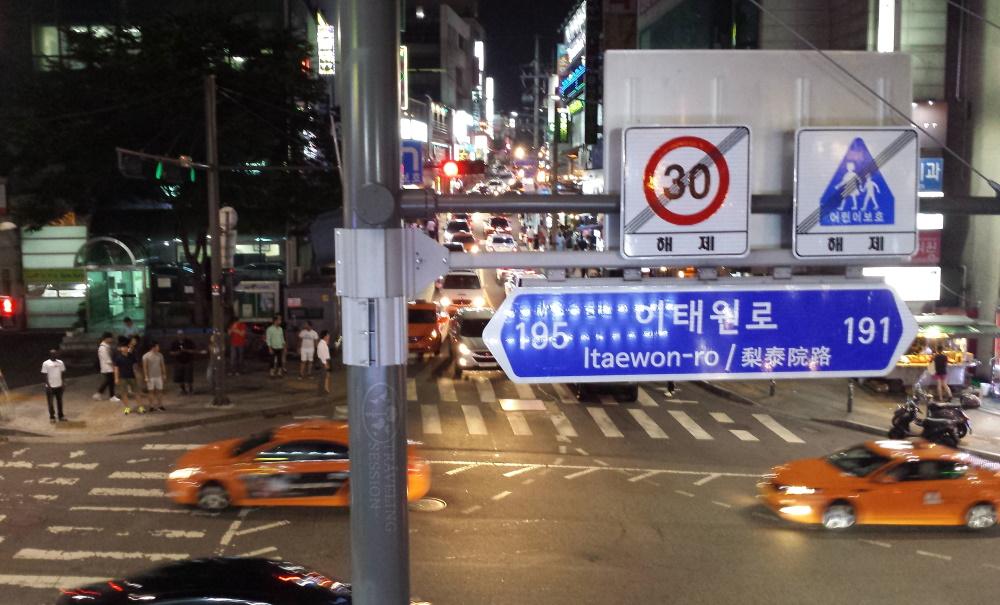Itaewon Taxi